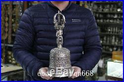 14 Tibet silver Religious rites Eight auspicious Vajra Dorje bell
