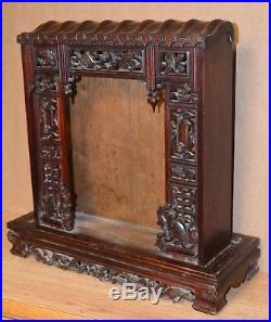 Antique 19th Century Chinese Hand Carved Wood Religious Altar With Cover China