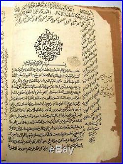 Antique Arabic Islamic Manuscript Islam Quran Koran Religious Fragment Book Old