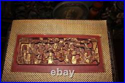 Antique Chinese Wood Carved Panel-High Relief-Religious Spiritual Men Horse