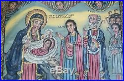 Antique Ethiopian Painting on Canvas the Nativity of Jesus Christ Hand Painted