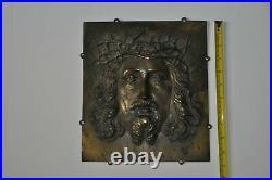 Antique Heavy Bronze Bas Relief Sculpture Plaque Jesus Crown of Thorns Religious