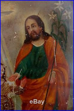 Antique La Sagrada Familia The Holy Family Folk Art Painting Tin Retablo Mexico