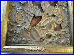 Antique Painting W Metal Sculpture Retablo Icon Religious Russian Portrait Old