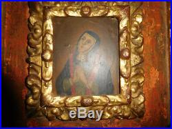 Antique Religious Painting, Spanish Colonial Era, Our Lady Of Sorrows