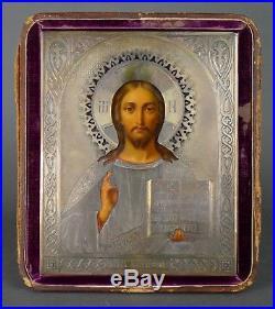 Antique Russian Silver PAVEL AKIMOVITCH OVCHINNIKOV Religious Icon Painting