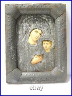Antique Tin Mexican Religious Icon Retablo Mexico Catholic Christian Folk Art