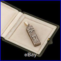 Antique Vintage Deco Sterling Silver Jewish Judaism Religious Necklace Pendant