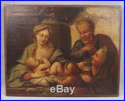 Huile sur toile nativité / la sainte famille / 17ème antique religious painting