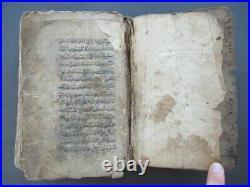 Incomplete Old Arabic Islamic Religious Muslim, Manuscript Handwritten Book