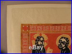Japanese Religious Art Print Style- School Of Sadao Watanabe Keys