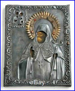RUSSIAN IMPERIAL ORTHODOX RELIGIOUS 84 SILVER ICON St. MITROPHAN OIL PAINTING