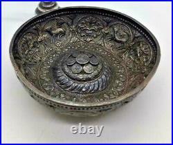 Rare Antique Silver Persian Religious Priest Islamic Basket Beggars Bowl