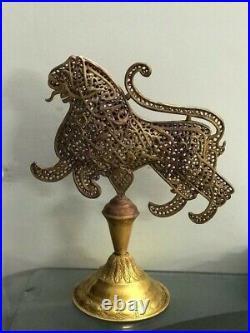 Rare Islamic Alam collectibles Religious Artifact Quran Verses Brass Handmade