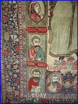 Rare pictorial religious design Jesus 12 Apostles antique rug