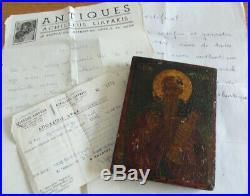 V RARE 18th Century Antique Greek Religious Icon Certificate Invoice & Letter