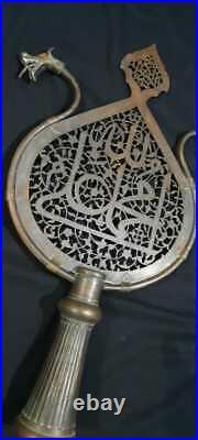 Vintage Brass Ottoman Hamsa Alam Islamic Religious Stand Artwork Arabic Script