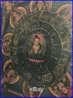 Vintage Old Buddhist Mandala. Indian. Nepal, Tibet. Framed Religious Icon
