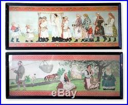 Wonderful PAIR Antique Vintage Yard Long Prints Russian Procession Farm Scene